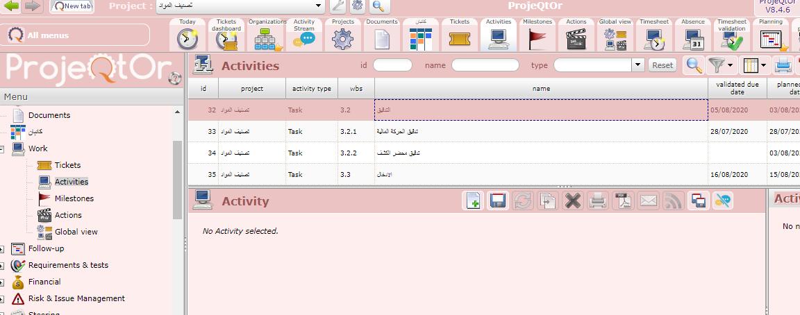 file_1a211af.PNG